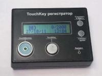 Аппаратное устройство считывания данных «TouchKey регистратор»